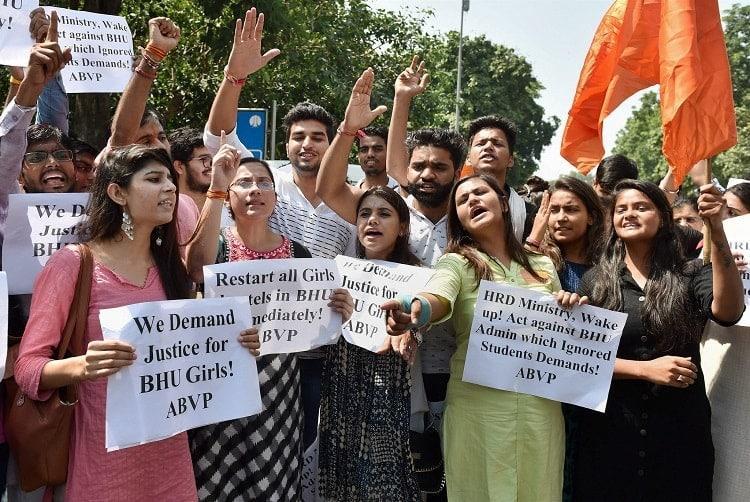 NCW begins probe into violence at Banaras Hindu University