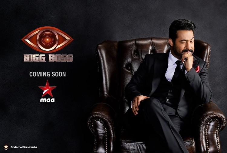 Junior NTR to be highest paid actor on TV