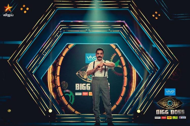 Rajinikanths pic removed from Bigg Boss Tamil house
