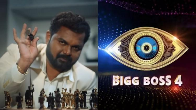Director Surya Kiran eliminated from 'Bigg Boss' Telugu | The News Minute
