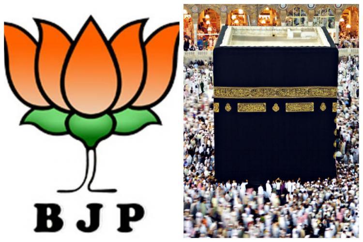 BJP member arrested for FB post expressing joy over Mecca tragedy