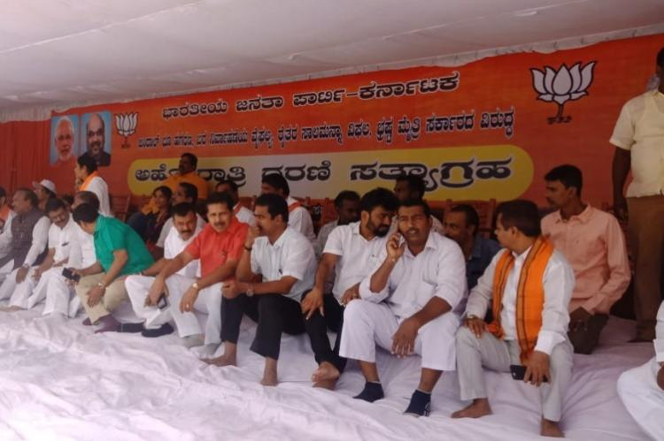 BJP stages protest in Bengaluru against state government over JSW land deal