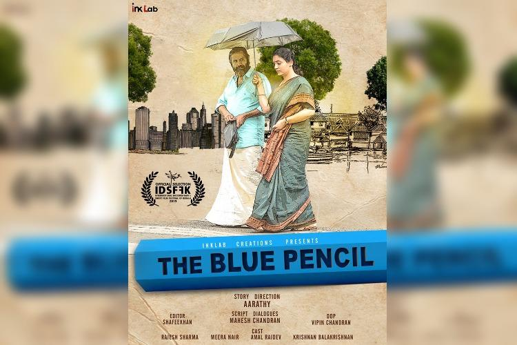 Blue Pencil a short film on how a womans identity is reduced to someones wife