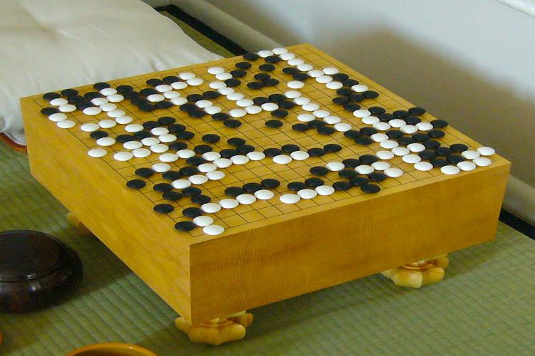 KCHR to document Indian board games tradition
