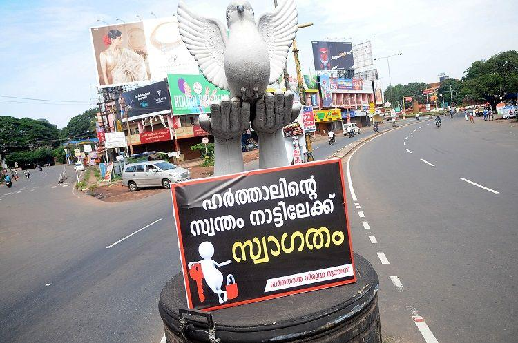 13 years after Kerala man lost eye in hartal violence HC tells LDF to pay