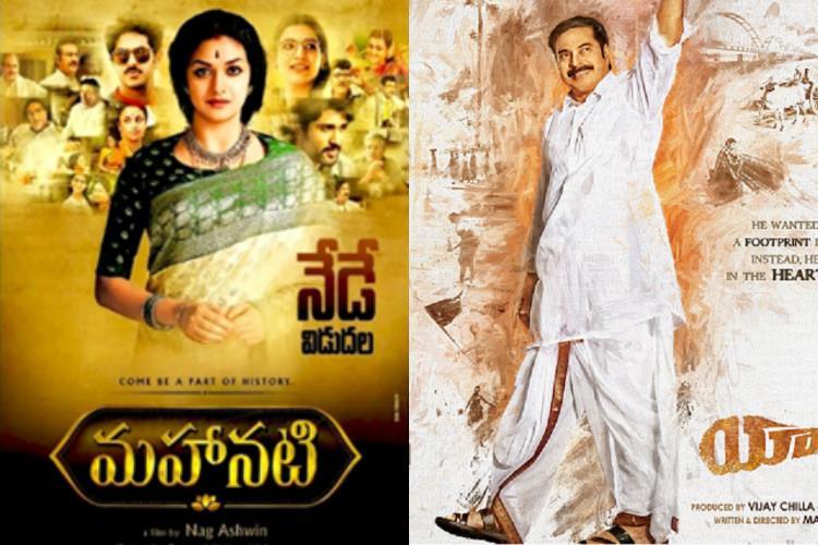 From Mahanati to Yatra Telugu filmmakers speak on the biopic craze in Tollywood