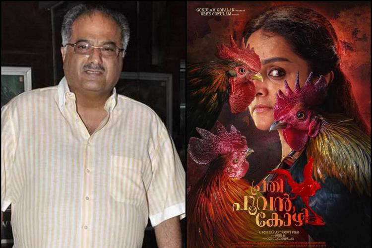Boney Kapoor in his white shirt and specs is on the left while the poster of Prathi Poovankozhi is in the right showing Manju Warrier behind a cock