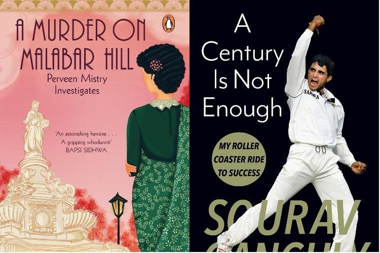 A Murder on Malabar Hill and four more books to look forward to in Feb 2018