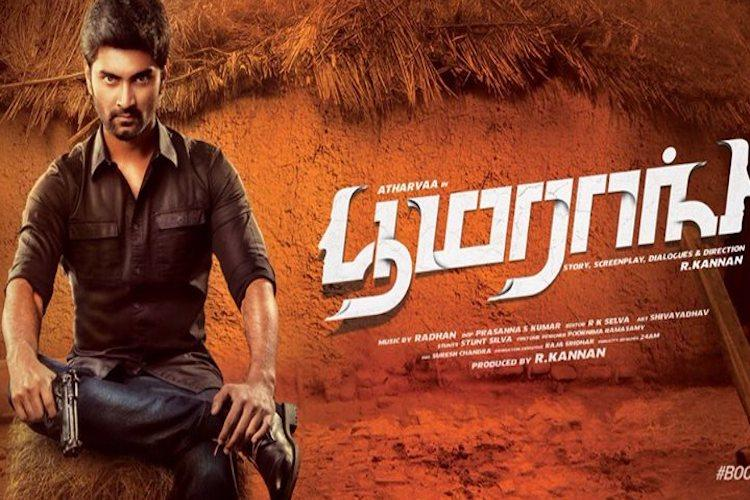 Boomerang review Atharvaas action thriller is not quite thrilling