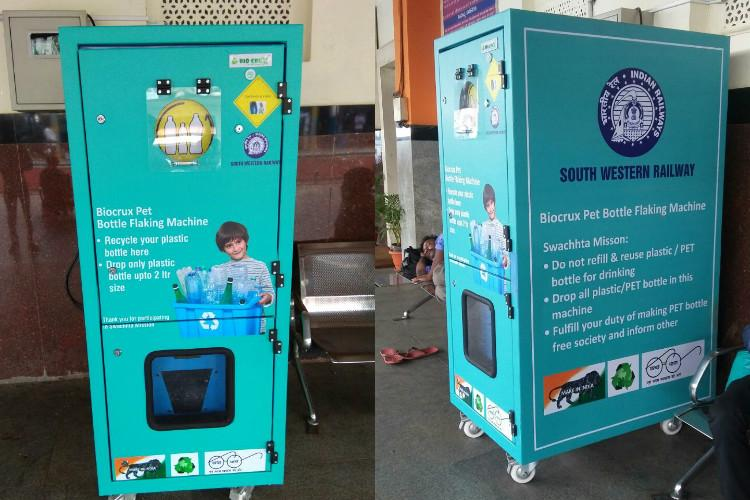 This plastic bottle crusher at Bluru rail stns will give you Rs 5 for recycling