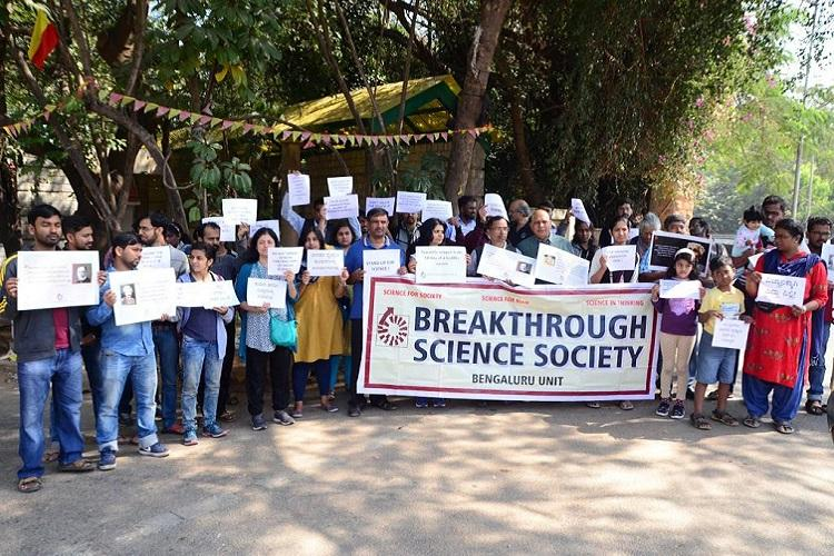 Protest held in Bengaluru against unscientific statements at Indian Science Congress
