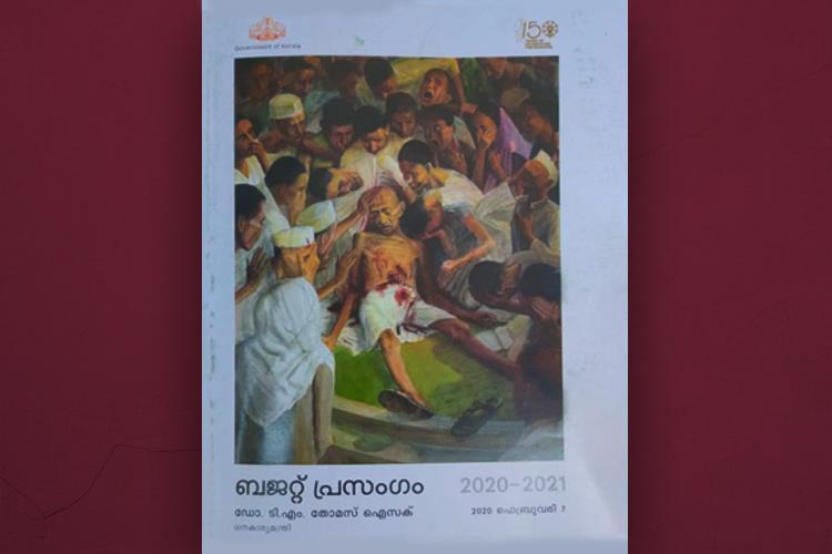 Painting of Mahatma Gandhi assassination printed on cover of Kerala Budget speech