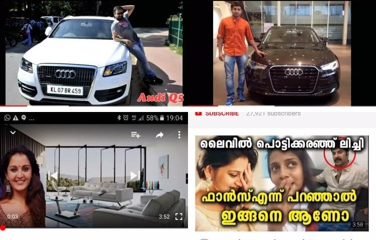 From exclusive pics of actors to dope on their lives Bogus Malayalam videos rule the internet