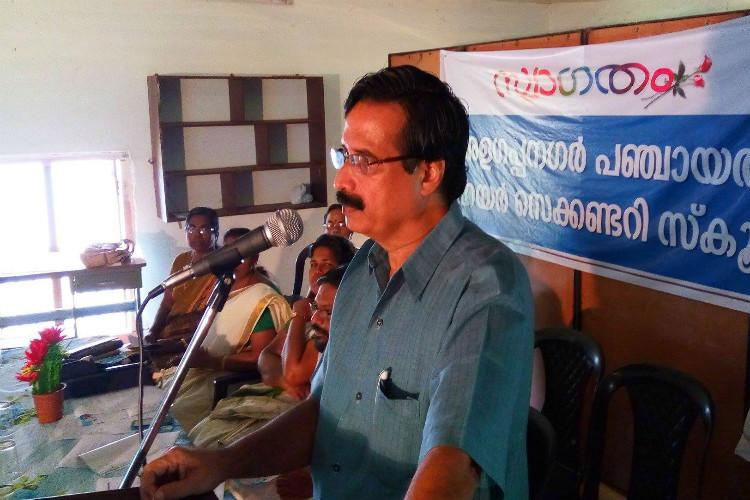 Onam-Christmas school exams to be combined into one half-yearly exam Kerala Edu Min
