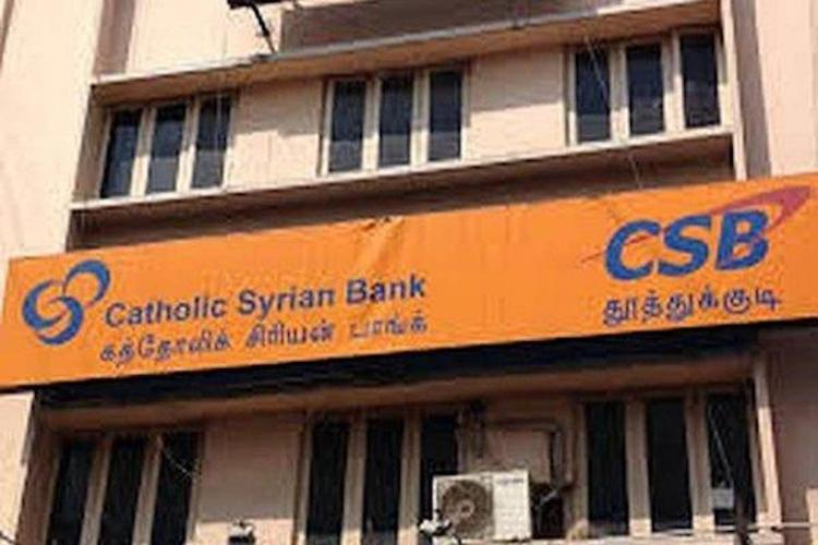 A branch of Catholic Syrian Bank in Kerala