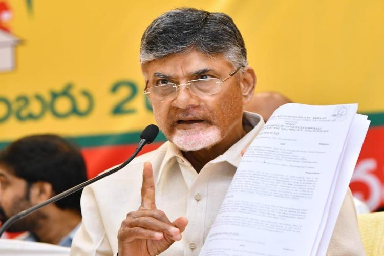 Need decentralised development not three capitals Naidu slams Andhra CM Jagan