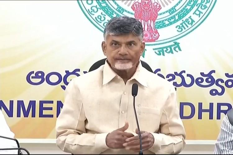 I tried talking to PM but he was unavailable Naidu says exiting NDA govt