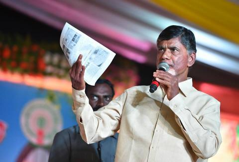 Dont commit suicide over special status says Naidu