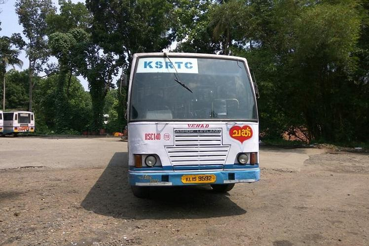 Kerala wanted to transfer a bus but a womans phone call about chanku saved the day