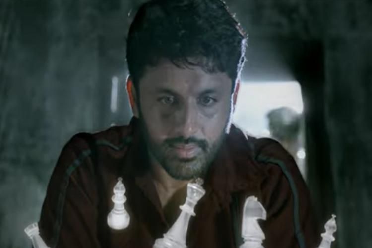 Screenshot from the film's teaser