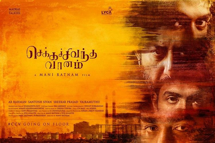 First look of Mani Ratnam's 'Chekka Chivandha Vaanam' out