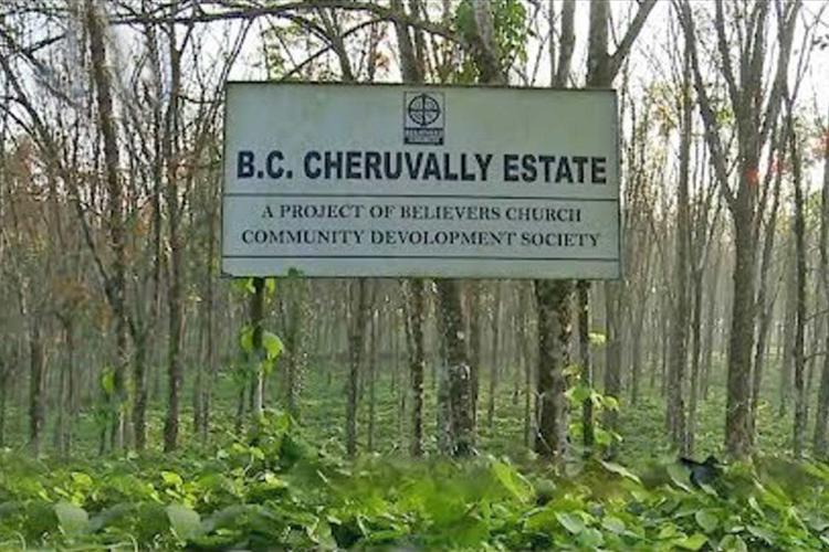 Sabarimala airport at Erumeli Kottayam, Cheruvally estate
