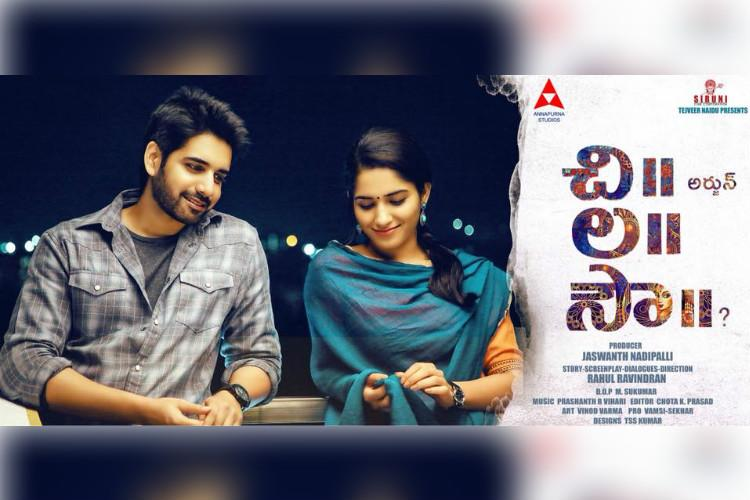 Chi La Sow' review: This charming Rahul Ravindran film is much more