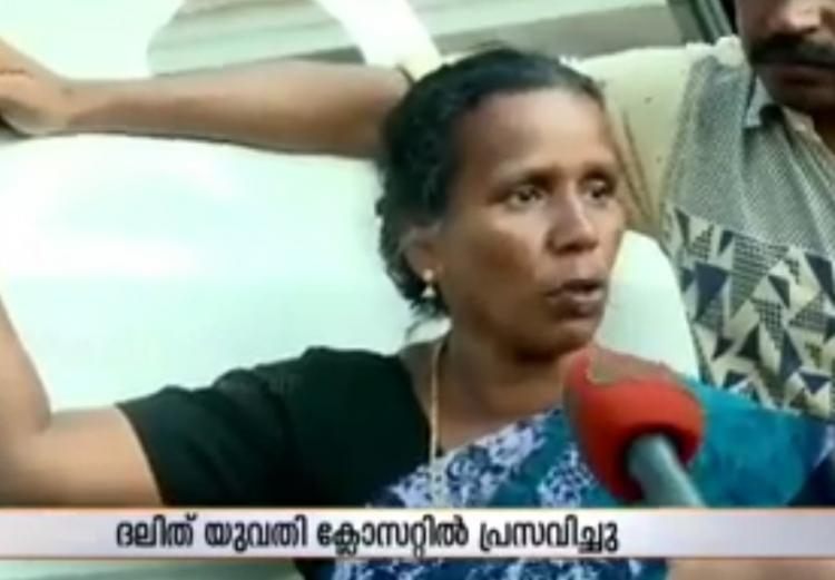 Medical apathy Dalit woman delivers baby in Kerala hospital washroom