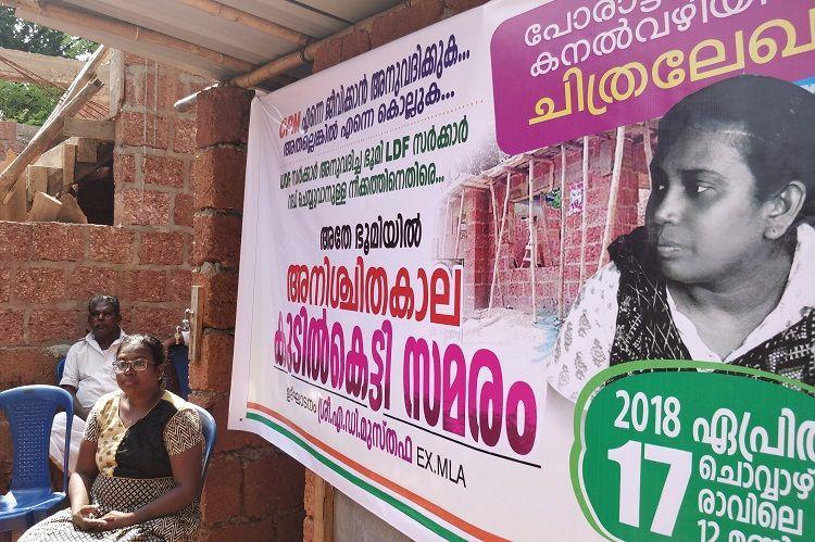 Govt being vengeful Dalit auto driver Chithralekha starts indefinite strike