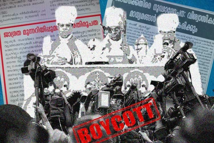 TV channels should be turned off newspapers kept away Kerala church attacks media