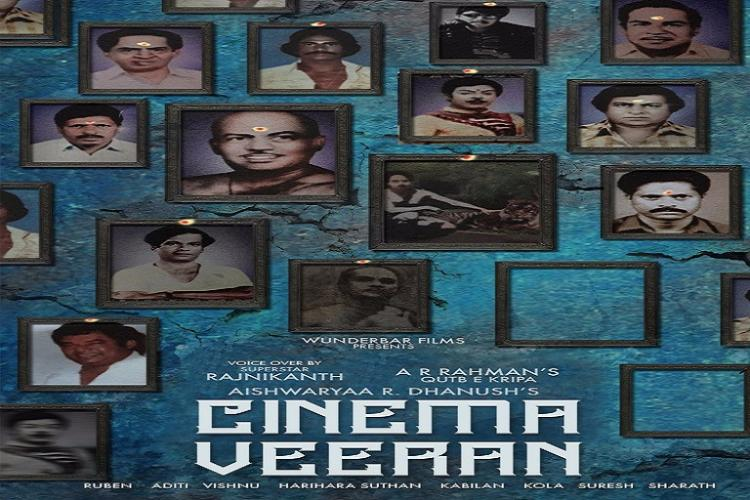Cinema Veeran is Aishwarya Dhanushs next big family project