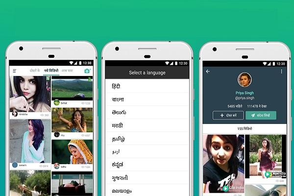 Local language video startup Clip raises series A funding round led by Matrix India