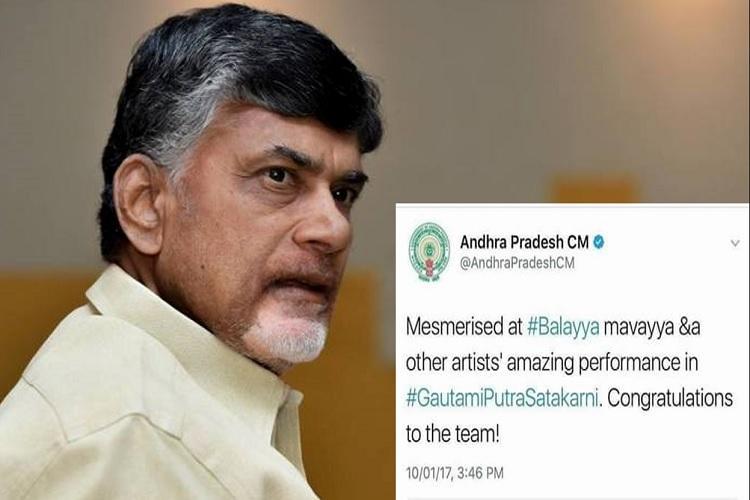Cross-tweeting Andhra CMOs Twitter account posts tweets from Nara Lokesh