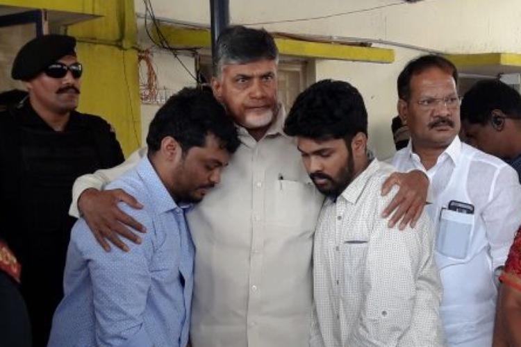 Araku murders Andhra CM Naidu announces Rs 1 crore compensation for family members
