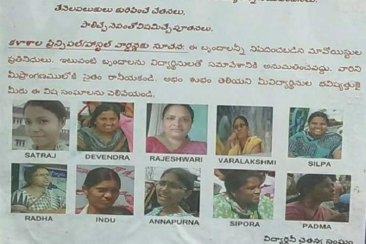 The many Kalluris of Telugu states How women activists are being hounded by police