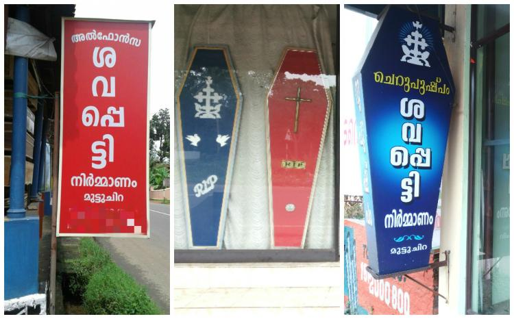 The Coffin--makers of Kerala An entire village in Kottayam helps the dead rest in peace