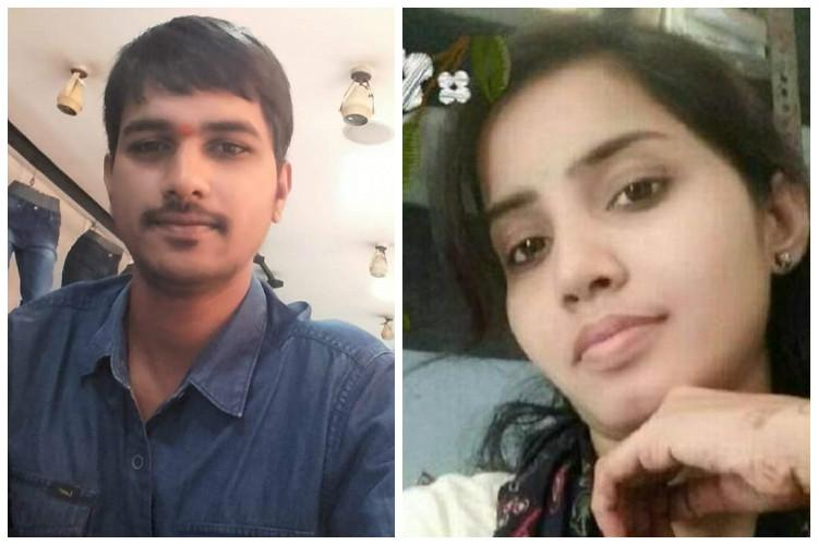 Hyd woman Sandhya Ranis murderer a deranged stalker man who couldnt take a No