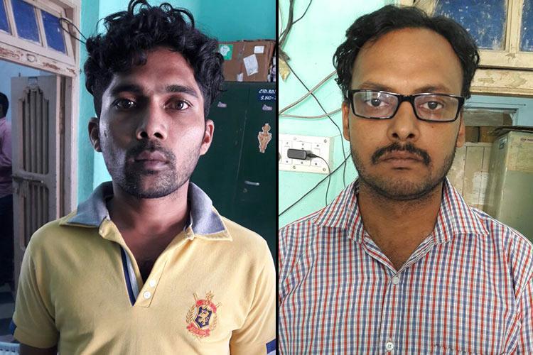 Andhra SBI clerk who mortgaged 10 kg of customers gold arrested