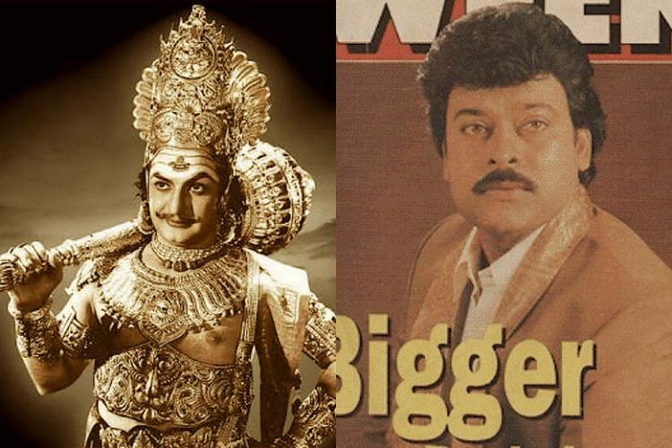 Star power in south India Reel life actors dont always make for real life statesmen