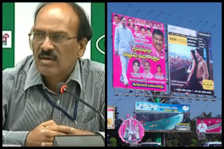 Fearing heavy storms and rain Hyd municipality bans banners and hoardings