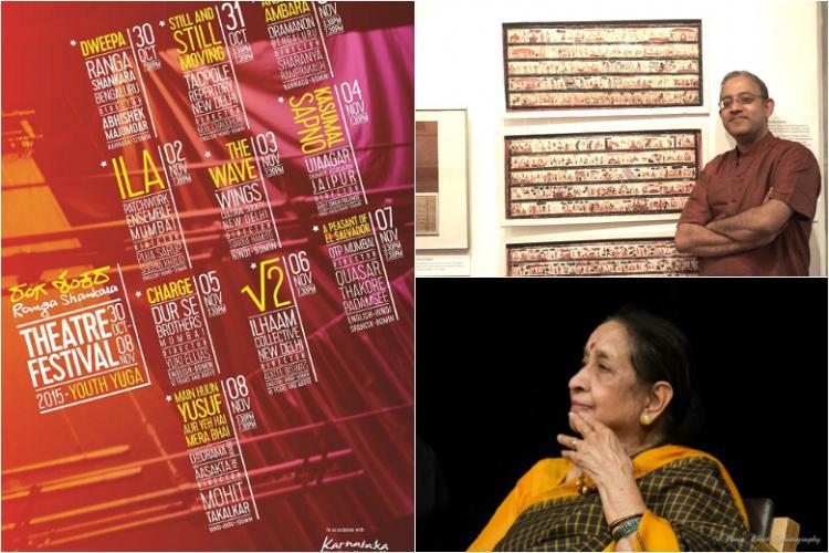 From Rajyotsava to Ranga Shankara the many cultural colours of the South this week