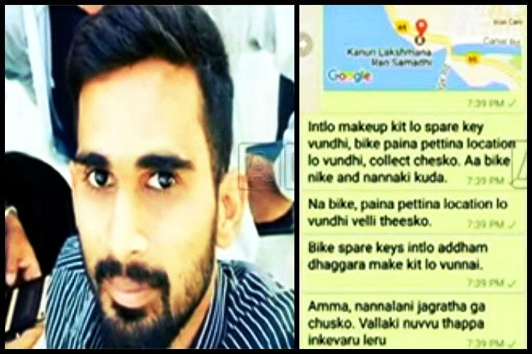 Andhra techie sends WhatsApp message about suicide goes missing