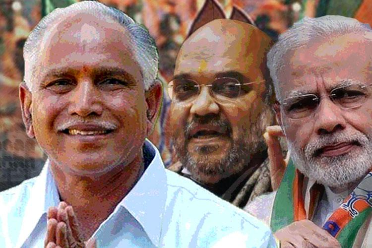 BJP emerges as single largest party in Karnataka hopes to form government