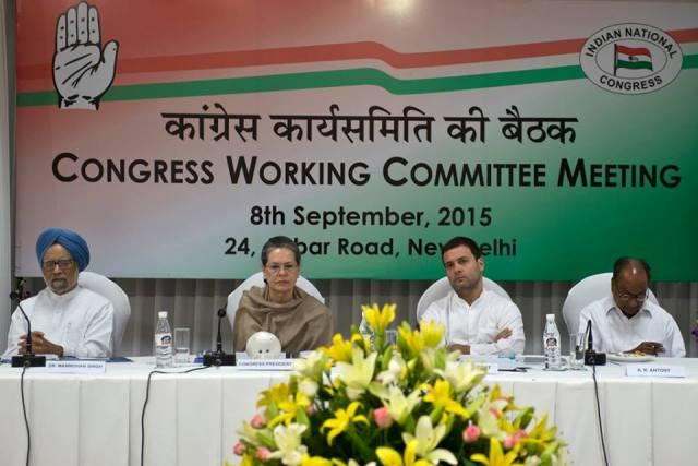 CWC extends Sonias term by year increases weaker sections quota