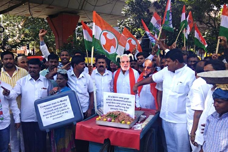 One year after note ban BJP celebrates opposition protests in Bengaluru