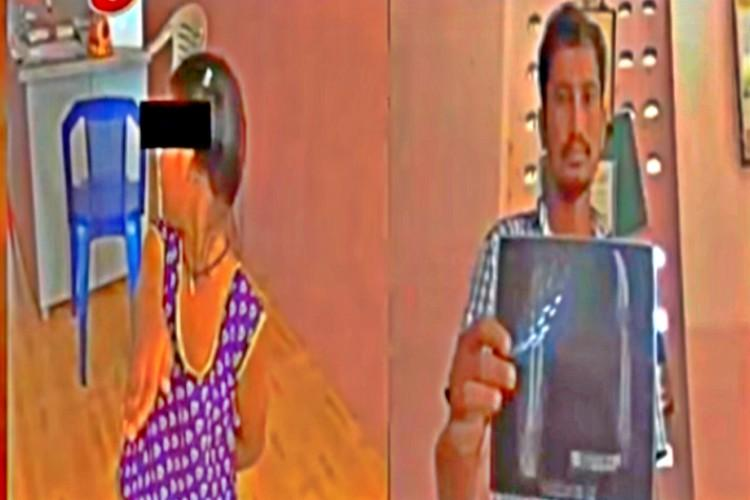 Andhra teacher beats up 6-yr-old girl fractures her hand