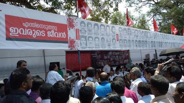Kerala CPI M launches counter campaign Jayarajan says BJP trying to polarise society