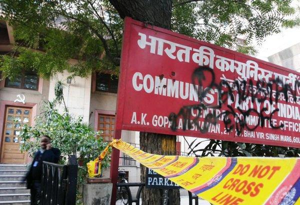 CPI M headquarters in Delhi defaced leaders accuse rattled Sangh behind attack