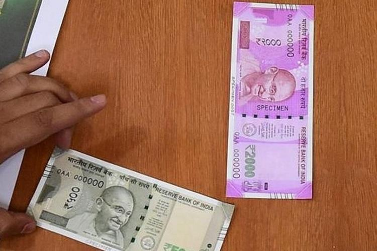Post note ban govt expands currency presses paper mills