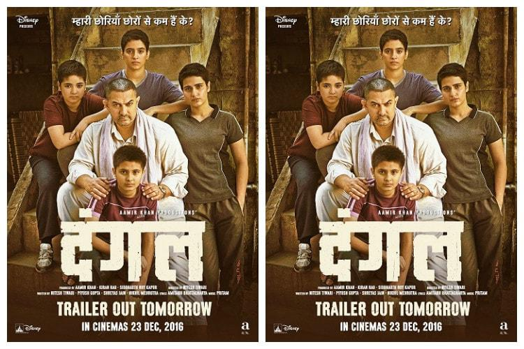 Pakistan refuses to allow Indian national anthem in Dangal Aamir decides not to release movie